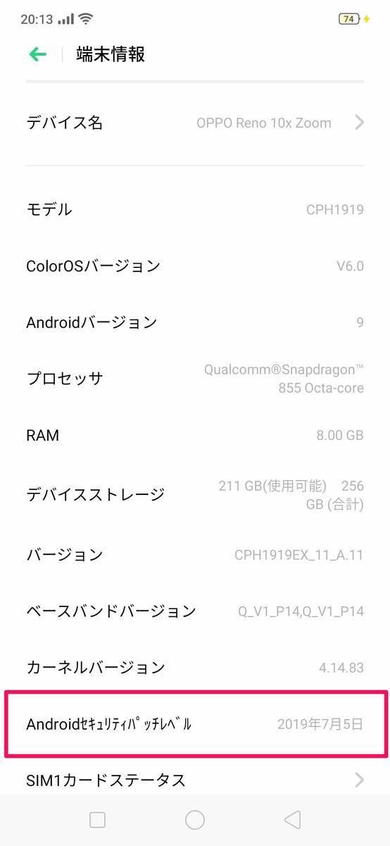 f:id:Azusa_Hirano:20190829205418j:plain