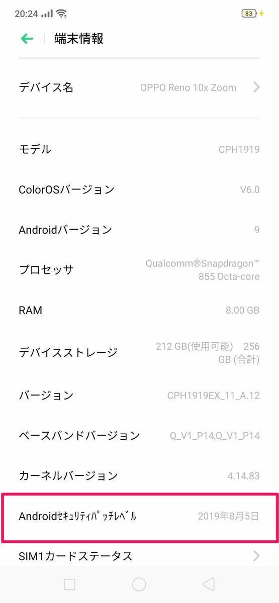 f:id:Azusa_Hirano:20190829205426j:plain