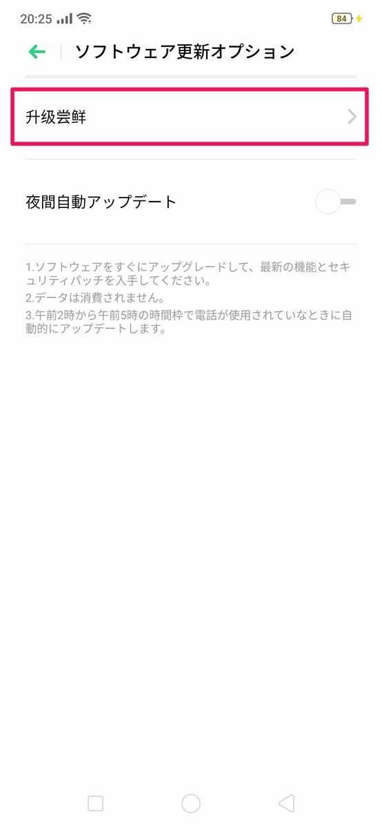 f:id:Azusa_Hirano:20190829205531j:plain