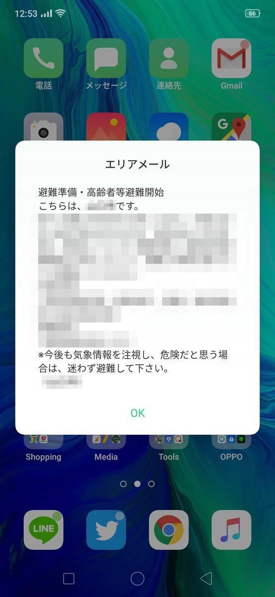 f:id:Azusa_Hirano:20190829224002j:plain