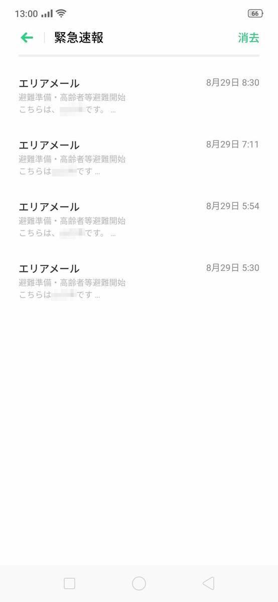 f:id:Azusa_Hirano:20190829224004j:plain