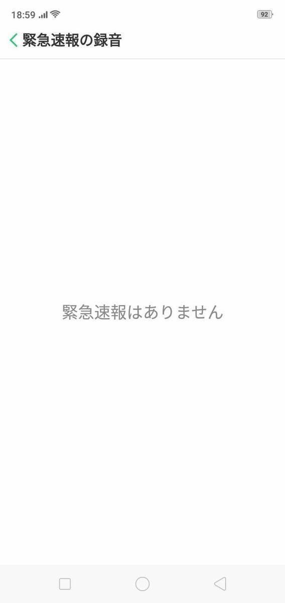 f:id:Azusa_Hirano:20190829224818j:plain