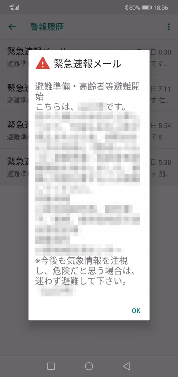 f:id:Azusa_Hirano:20190829225309p:plain