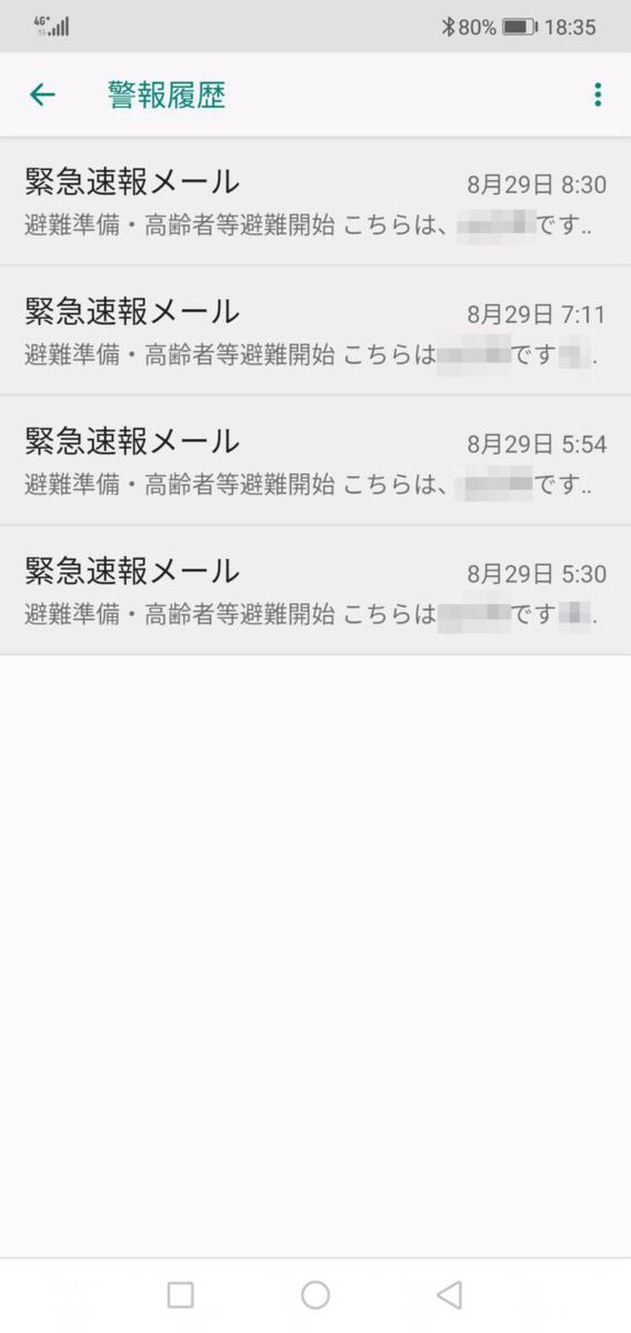 f:id:Azusa_Hirano:20190829225316p:plain