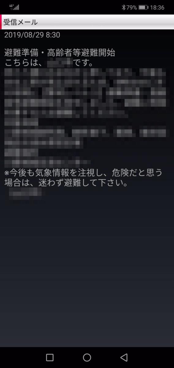 f:id:Azusa_Hirano:20190829230024p:plain