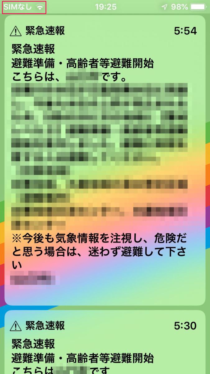 f:id:Azusa_Hirano:20190829230827p:plain