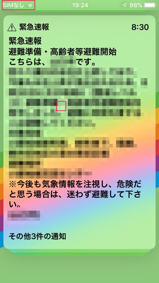 f:id:Azusa_Hirano:20190829230833p:plain