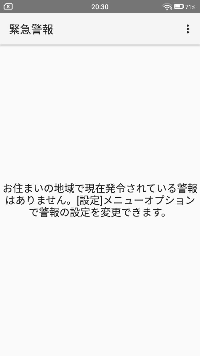 f:id:Azusa_Hirano:20190829231158p:plain