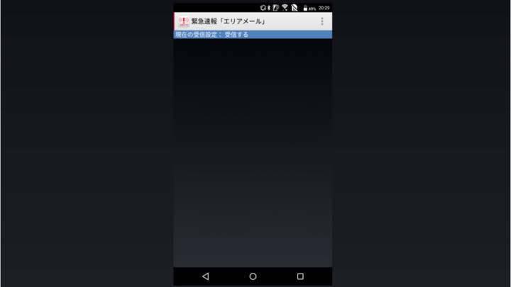 f:id:Azusa_Hirano:20190829231741j:plain