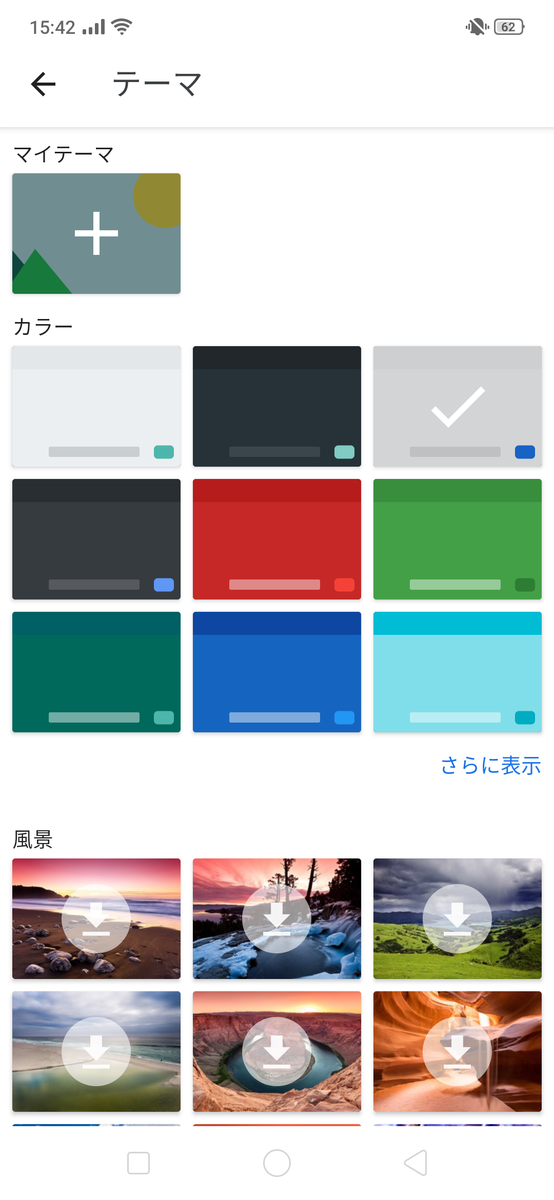 f:id:Azusa_Hirano:20190830224124p:plain