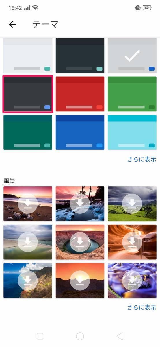 f:id:Azusa_Hirano:20190830224825j:plain