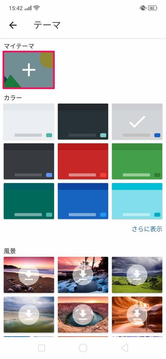 f:id:Azusa_Hirano:20190830225313j:plain