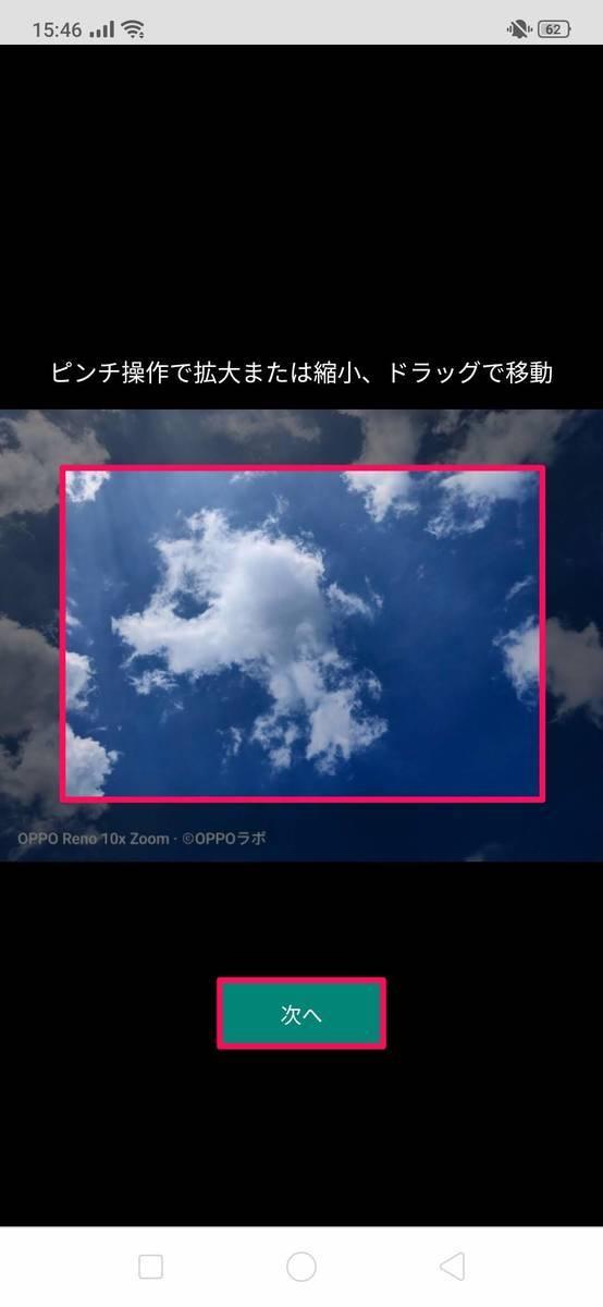 f:id:Azusa_Hirano:20190830231916j:plain