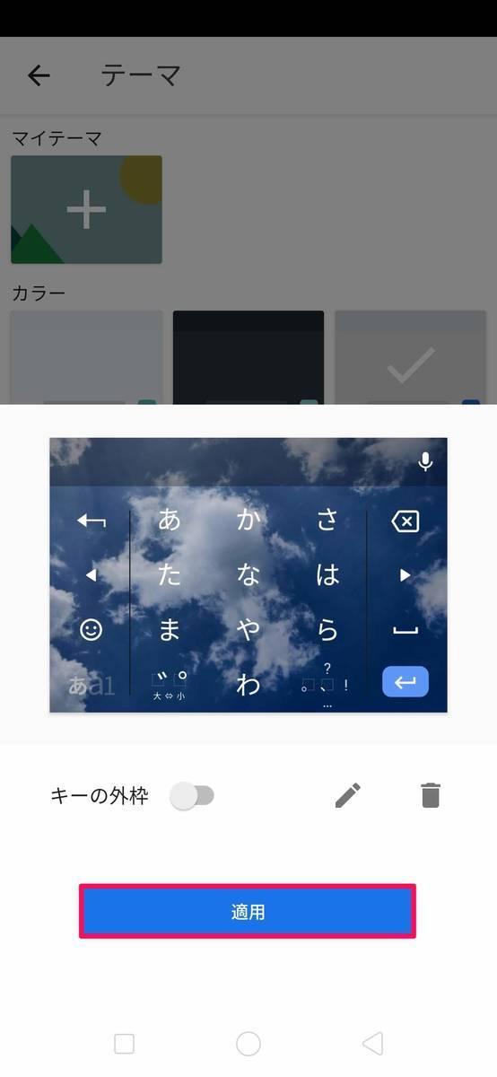 f:id:Azusa_Hirano:20190830231937j:plain