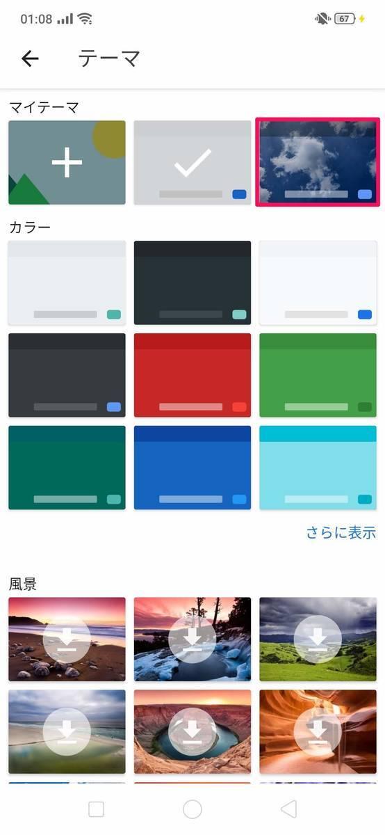 f:id:Azusa_Hirano:20190831020252j:plain