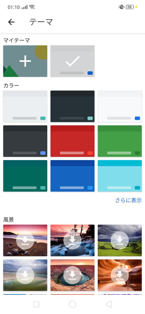 f:id:Azusa_Hirano:20190831020304p:plain