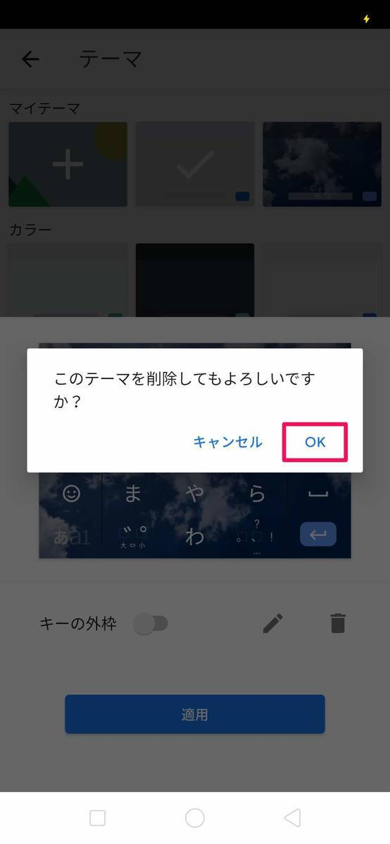 f:id:Azusa_Hirano:20190831021255j:plain