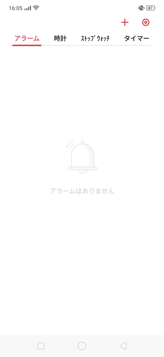 f:id:Azusa_Hirano:20190831173425p:plain