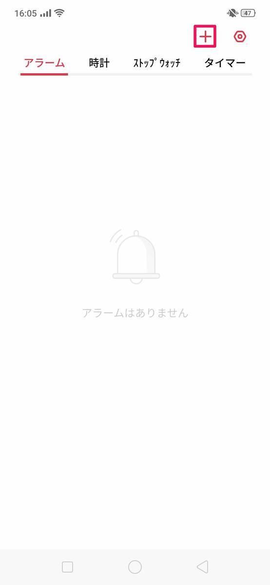 f:id:Azusa_Hirano:20190831173632j:plain
