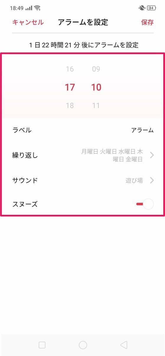 f:id:Azusa_Hirano:20190831185404j:plain