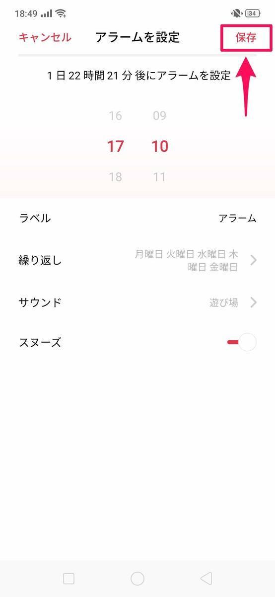 f:id:Azusa_Hirano:20190831185409j:plain