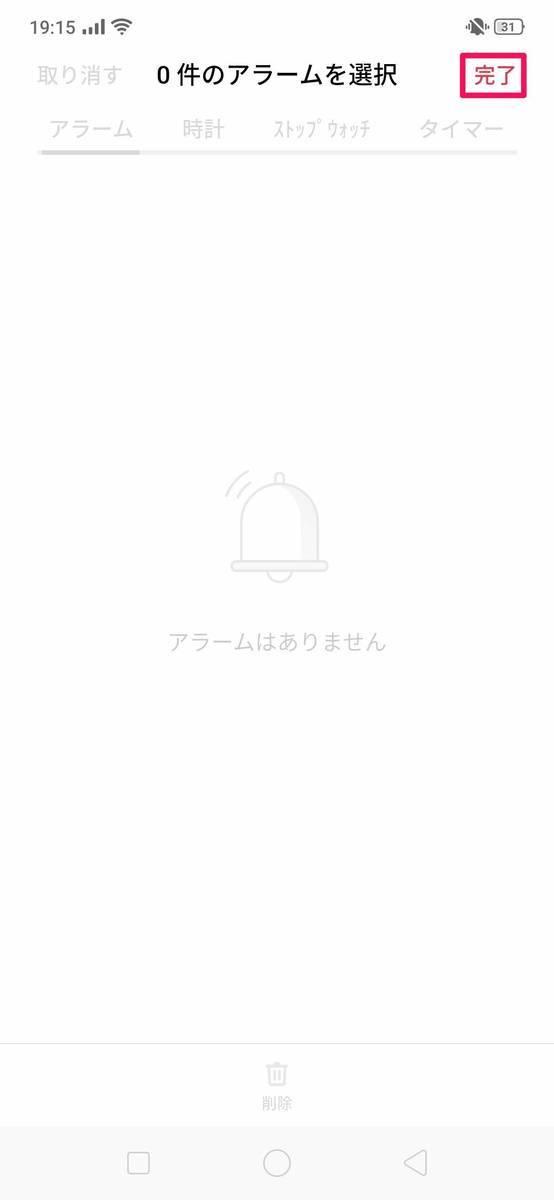 f:id:Azusa_Hirano:20190831193323j:plain