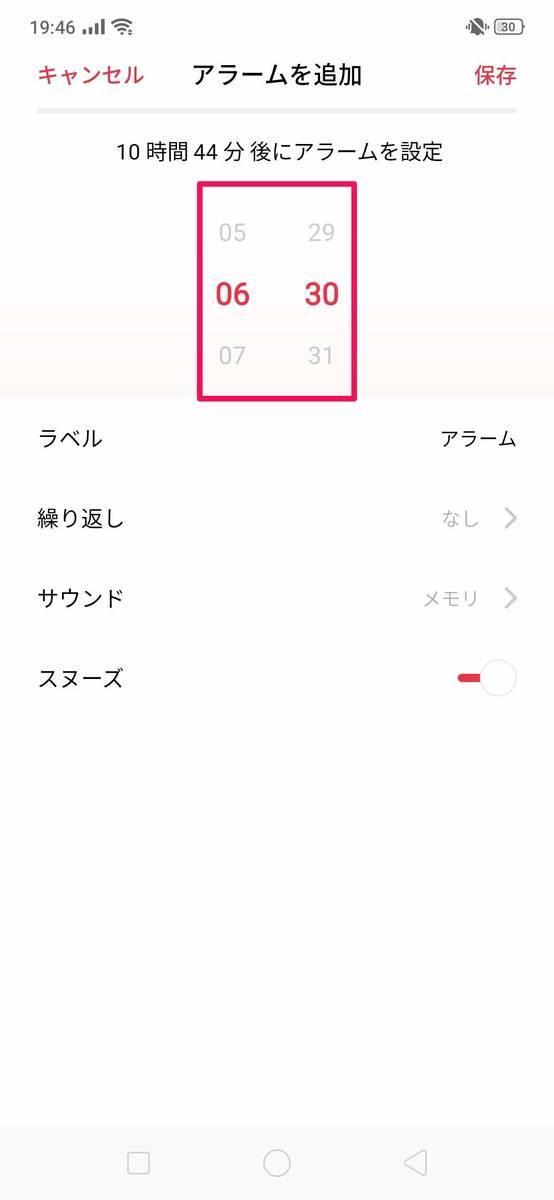 f:id:Azusa_Hirano:20190831194913j:plain