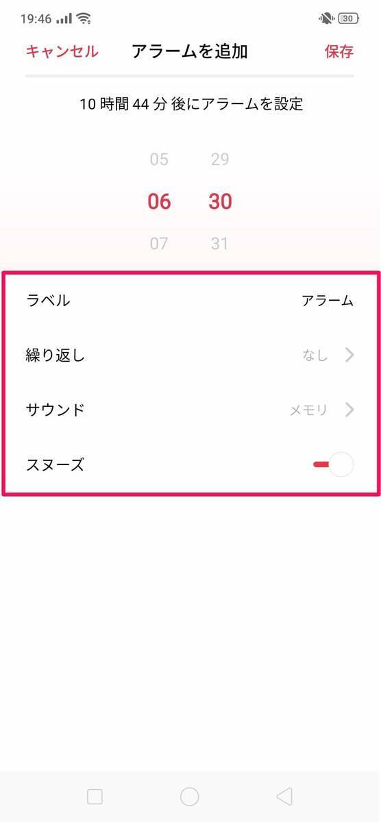 f:id:Azusa_Hirano:20190831194916j:plain