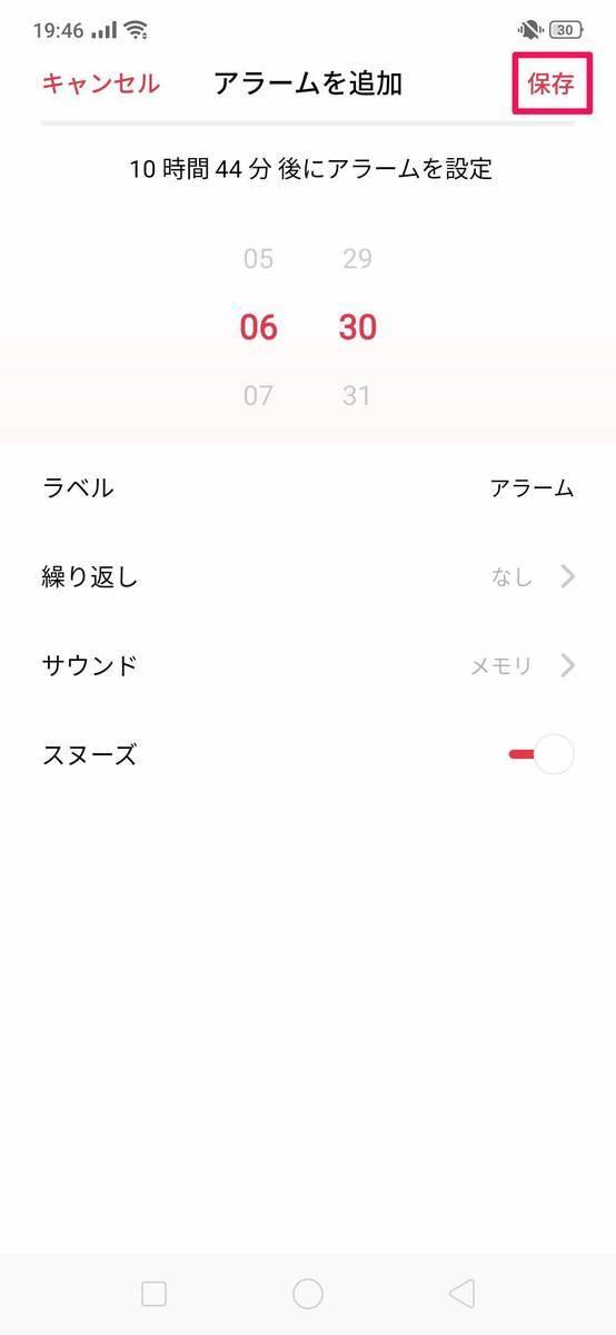 f:id:Azusa_Hirano:20190831194919j:plain