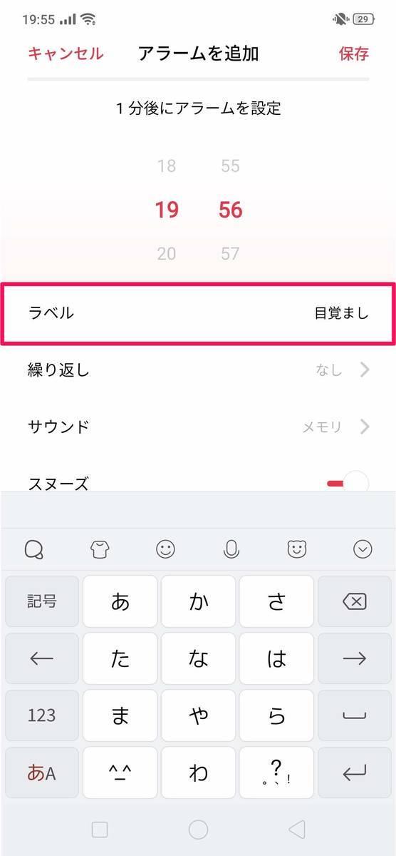 f:id:Azusa_Hirano:20190831195825j:plain