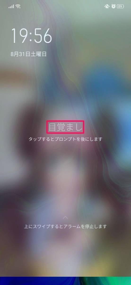 f:id:Azusa_Hirano:20190831195838j:plain