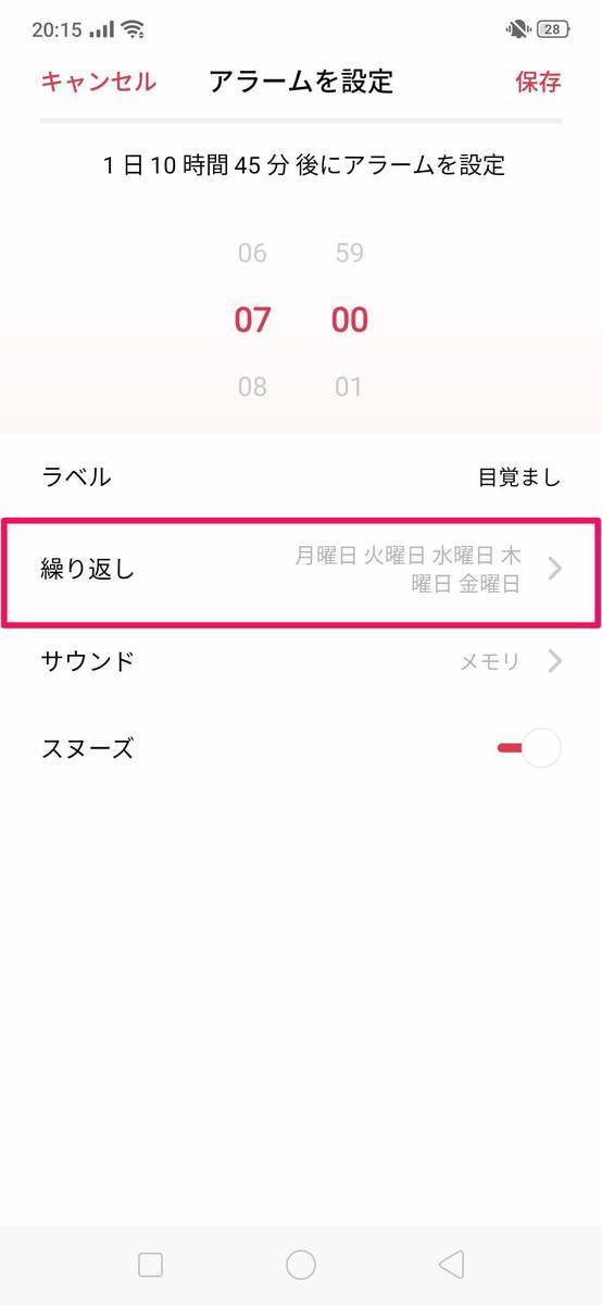 f:id:Azusa_Hirano:20190831201858j:plain