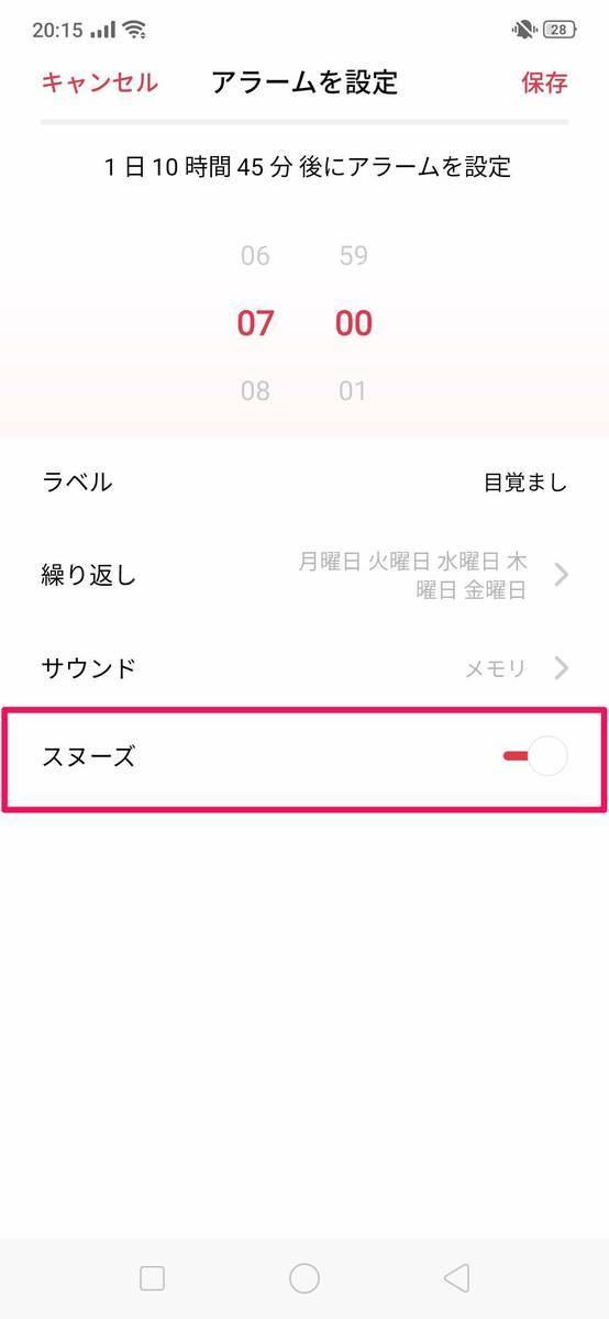 f:id:Azusa_Hirano:20190831220031j:plain