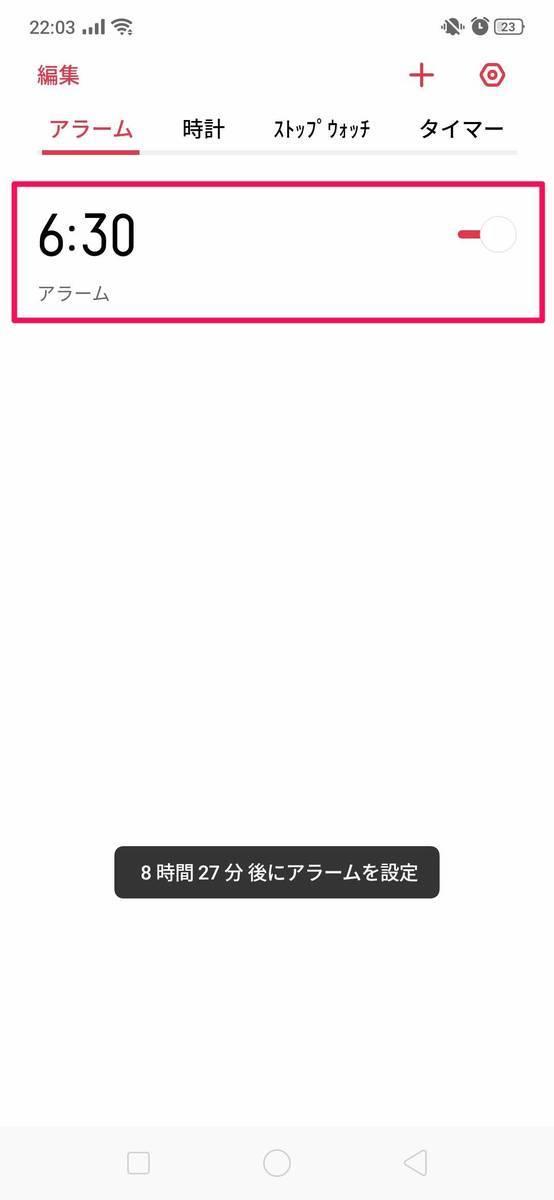 f:id:Azusa_Hirano:20190831220937j:plain