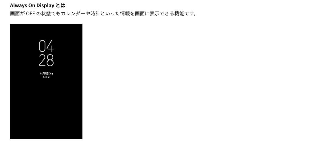 f:id:Azusa_Hirano:20190901200256p:plain