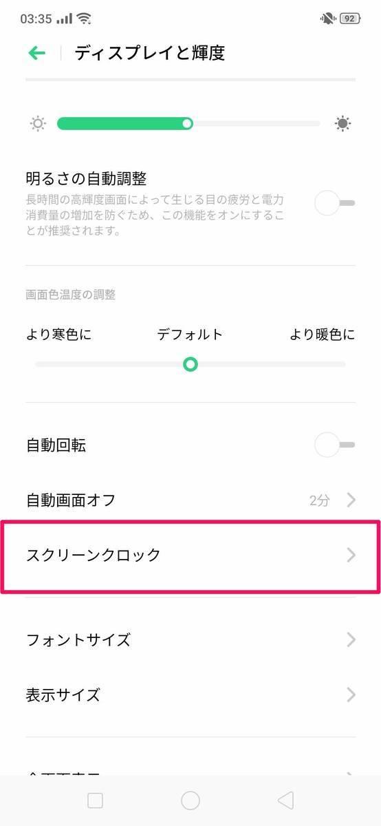 f:id:Azusa_Hirano:20190901200524j:plain
