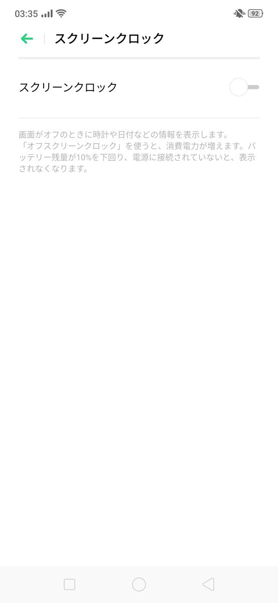 f:id:Azusa_Hirano:20190901200614p:plain