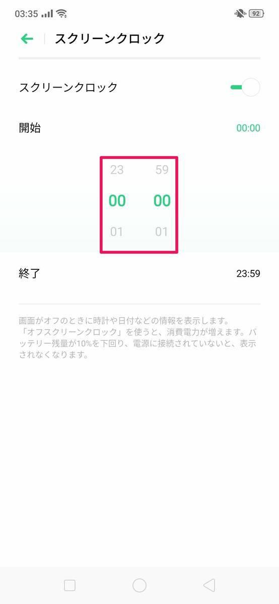 f:id:Azusa_Hirano:20190901201022j:plain