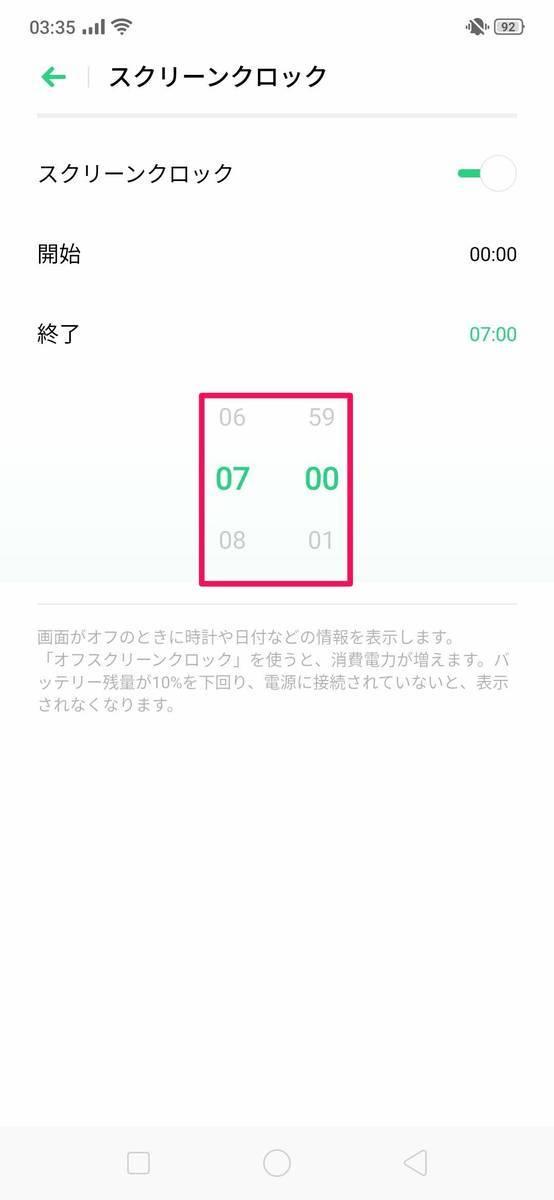 f:id:Azusa_Hirano:20190901201026j:plain
