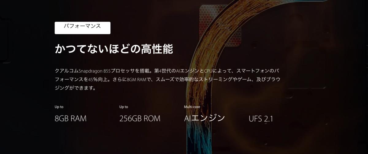f:id:Azusa_Hirano:20190904023959p:plain