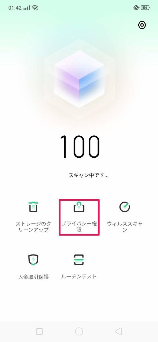 f:id:Azusa_Hirano:20190905015756j:plain
