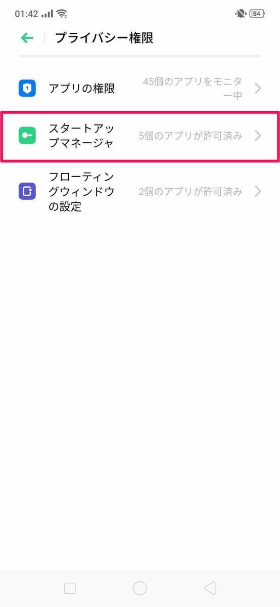 f:id:Azusa_Hirano:20190905020416j:plain