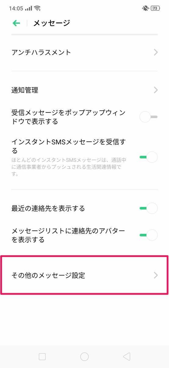f:id:Azusa_Hirano:20190905141629j:plain