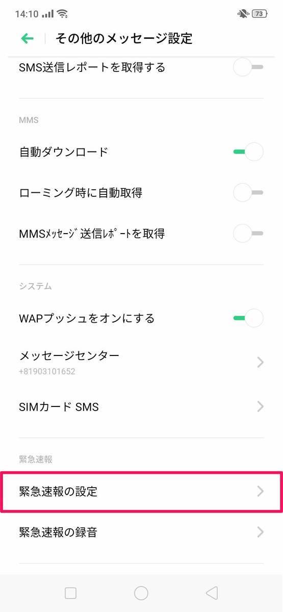 f:id:Azusa_Hirano:20190905141638j:plain