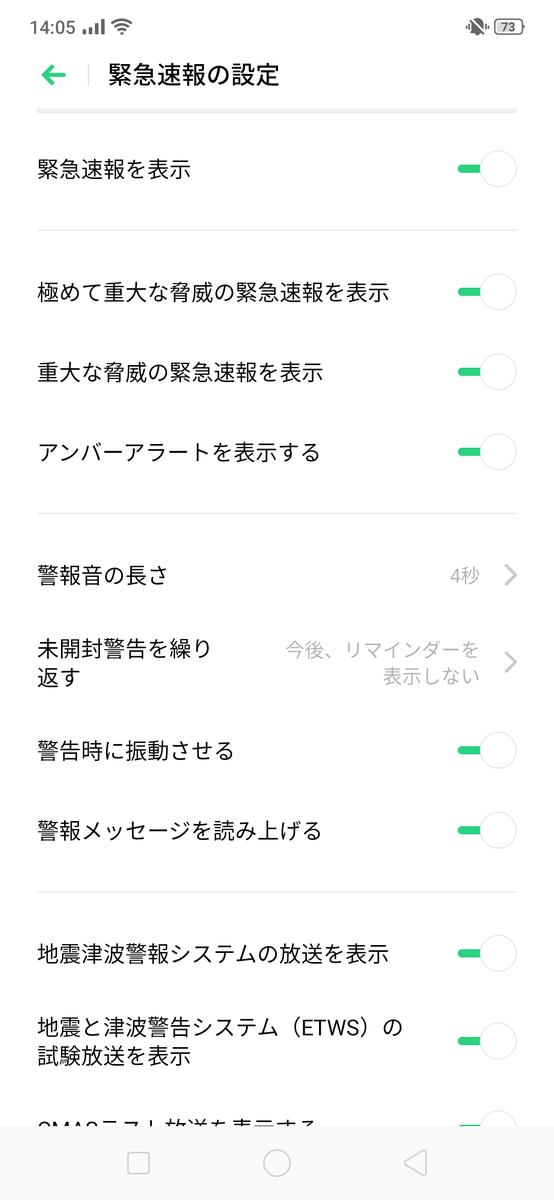f:id:Azusa_Hirano:20190905141702p:plain