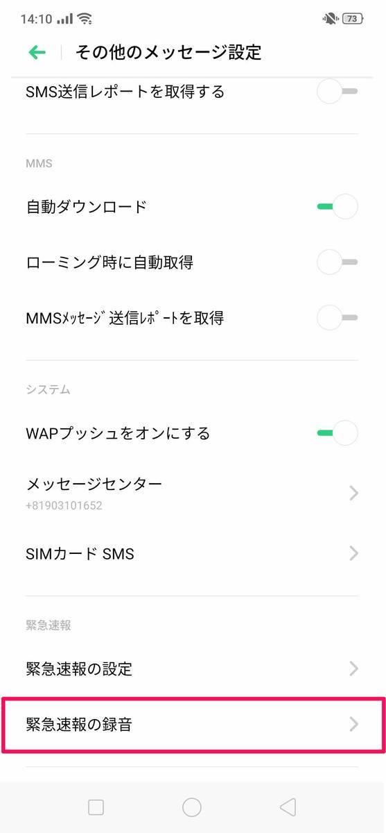 f:id:Azusa_Hirano:20190905143638j:plain