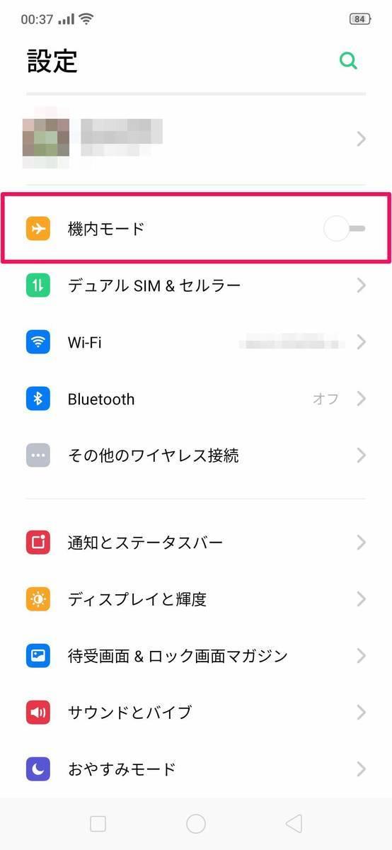 f:id:Azusa_Hirano:20190906010838j:plain