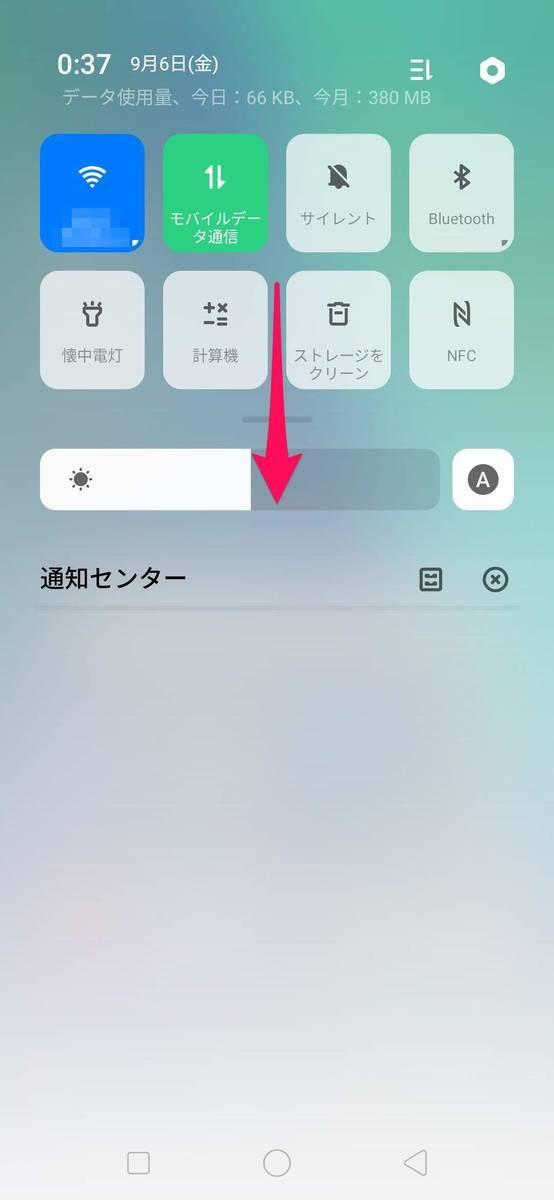 f:id:Azusa_Hirano:20190906011627j:plain