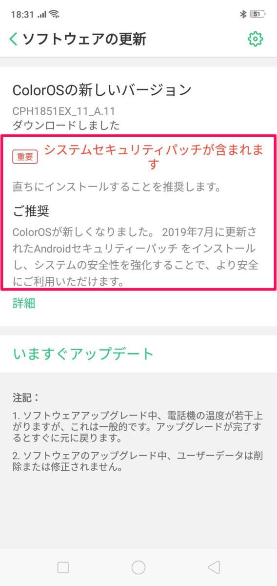 f:id:Azusa_Hirano:20190907025301p:plain