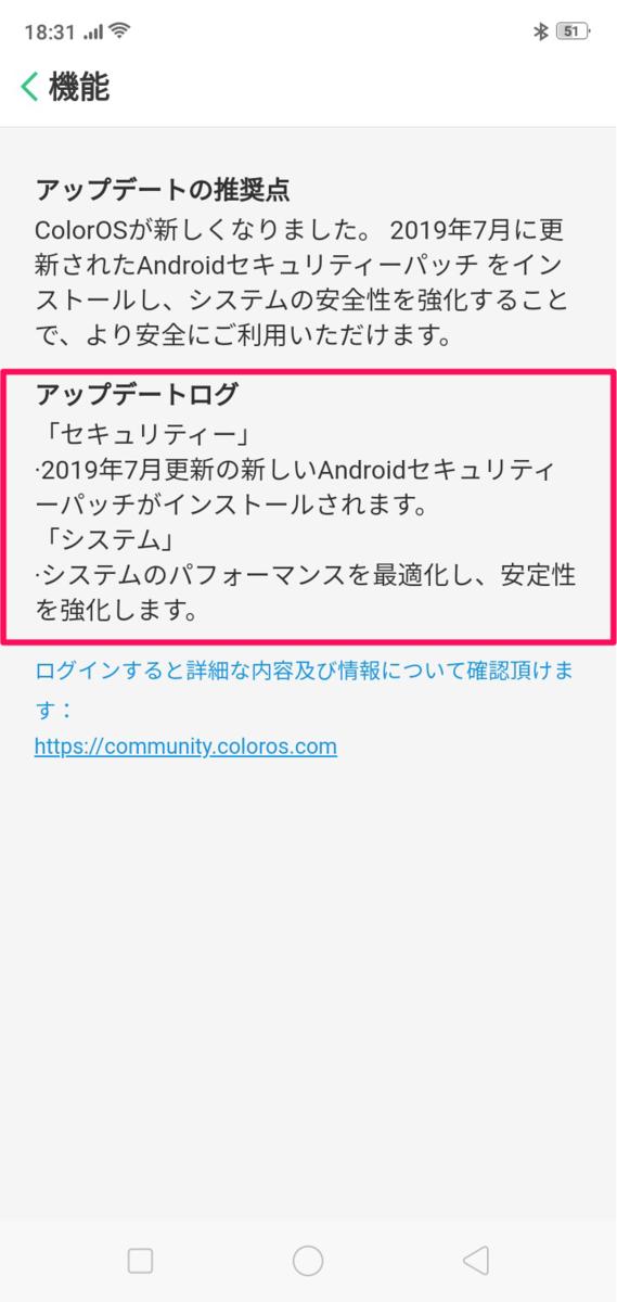 f:id:Azusa_Hirano:20190907025304p:plain